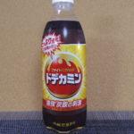 今日の飲み物:アサヒ「ドデカミン」を飲む!