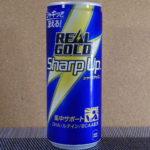 今日の飲み物:「リアルゴールド シャープアップ」を飲む!