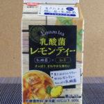 今日の飲み物:日清ヨーク「乳酸菌レモンティー」を飲む!