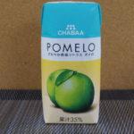 今日の飲み物:チャバジャパン「さわやか南国シトラス ポメロ」を飲む!