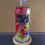 今日の飲み物:「リアルゴールドフレーバーミックス フルーツパンチ」を飲む!