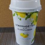 今日の飲み物:「エルダーフラワーが香るレモネードティー」を飲む!