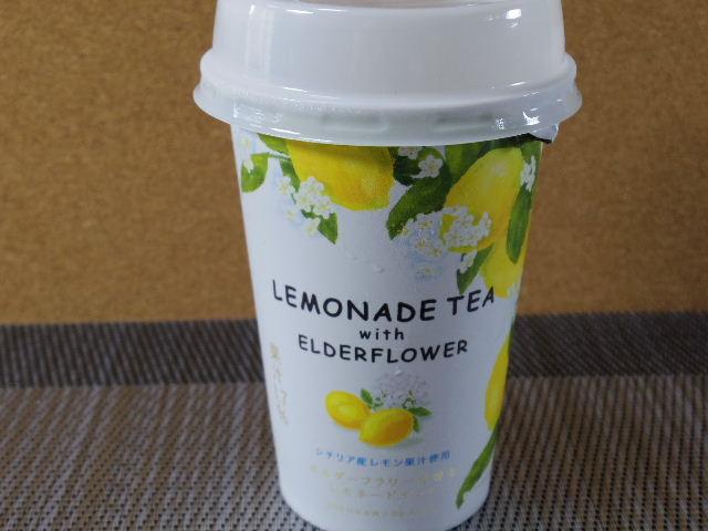 エルダーフラワーが香るレモネードティー1