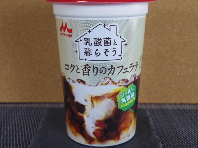 乳酸菌と暮らそう コクと香りのカフェラッテ1