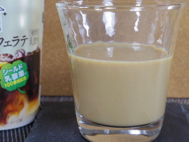 乳酸菌と暮らそう コクと香りのカフェラッテ4