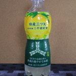 今日の飲み物:アサヒ飲料「特産三ツ矢 鳥取県産 二十世紀梨」を飲む!