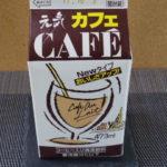 沖縄の飲み物:元気生活「元気カフェ」を飲む!