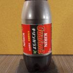 今日の飲み物:北海道限定「キリンガラナ」を飲む!