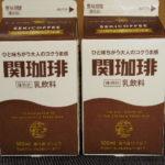 このブログで今まで飲んだご当地コーヒー牛乳をまとめてみた!