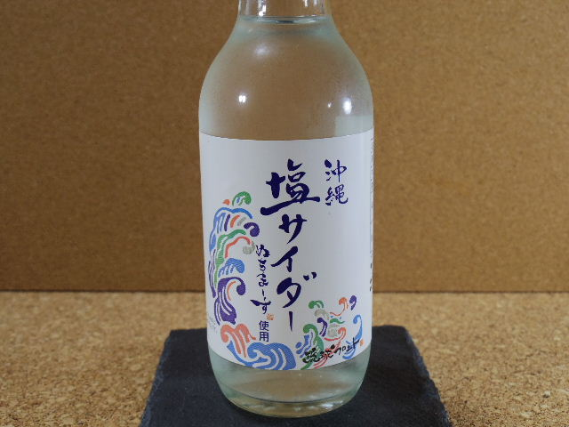 沖縄塩サイダー1