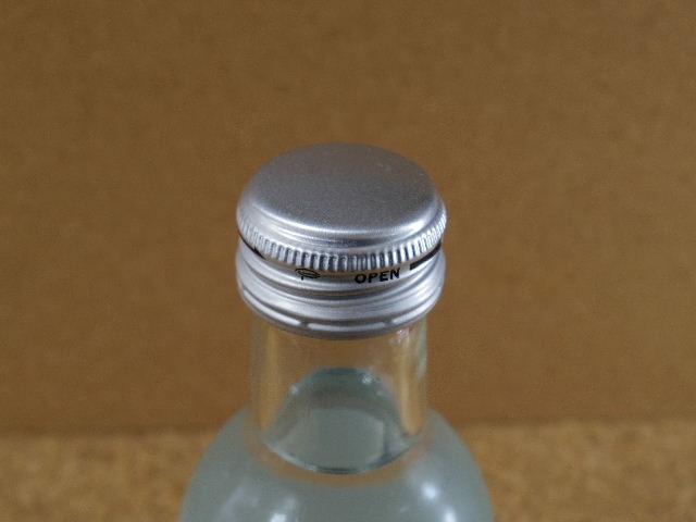 沖縄塩サイダー3