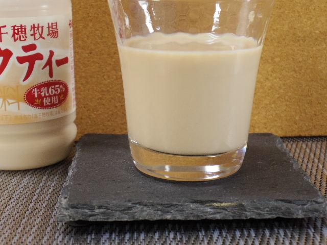 高千穂牧場ミルクティー2