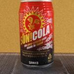 今日の飲み物:サンコー「SUN!COLA サンコーラ」を飲む!