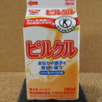【たっぷり飲めてうまい】今日の飲み物:日清ヨーク「ピルクル」を飲む!