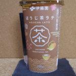 和テイスト系:伊藤園「ほうじ茶ラテ」を飲んでみた感想!