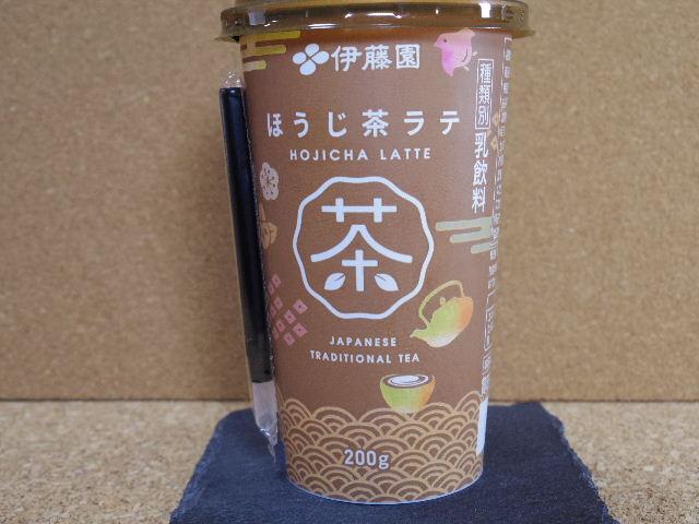 ほうじ茶ラテ1