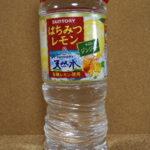 今日の飲み物:サントリー「はちみつレモン&天然水 with ジンジャー」を飲む!