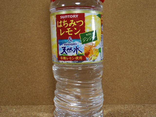 ハチミツレモン天然水ジンジャー1