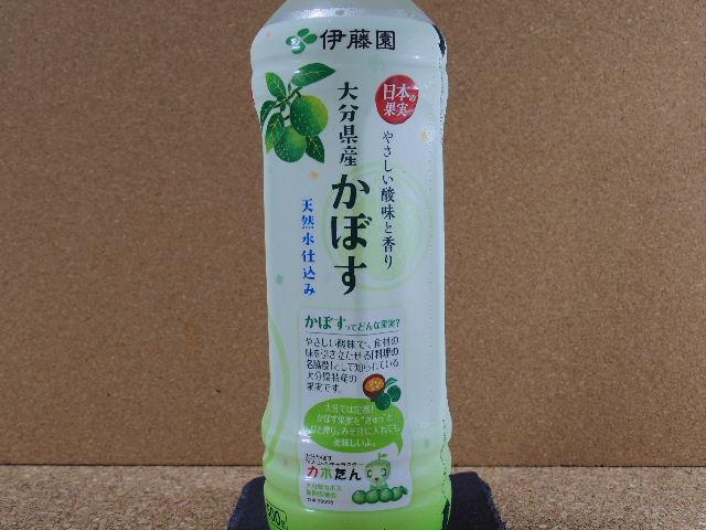伊藤園 日本の果実 かぼす2