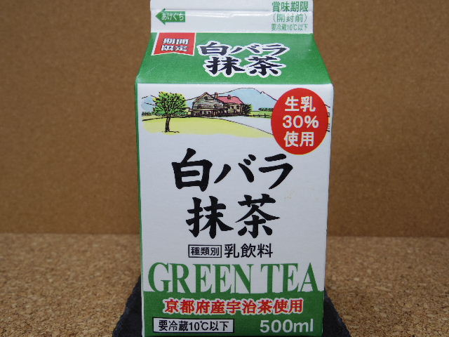 白バラ抹茶1