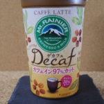 今日の飲み物:森永乳業「マウントレーニア デカフェ」を飲む!