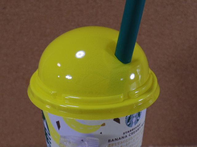スターバックス バナナクリーミーミルク4