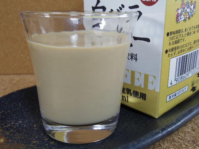 白バラコーヒー5