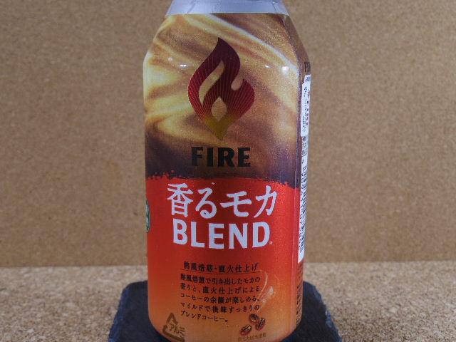 ファイア 香るモカBLEND1