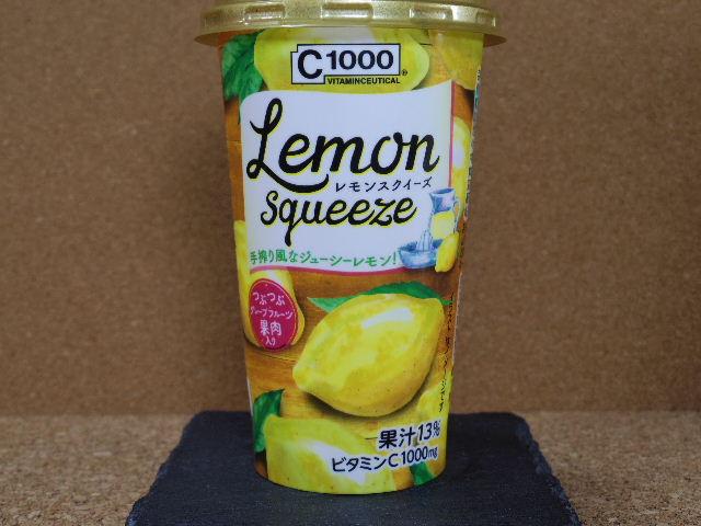c1000レモンスクーズ1