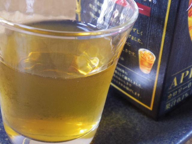 午後の紅茶大人のアップルティー4