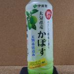 今日の飲み物:伊藤園「日本の果実 大分県産かぼす 天然水仕込み」を飲む!