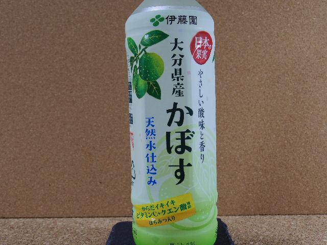 伊藤園 日本の果実 かぼす1