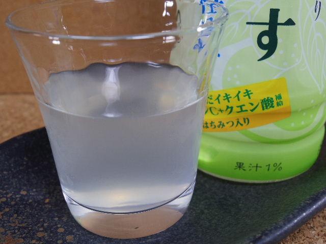 伊藤園 日本の果実 かぼす5