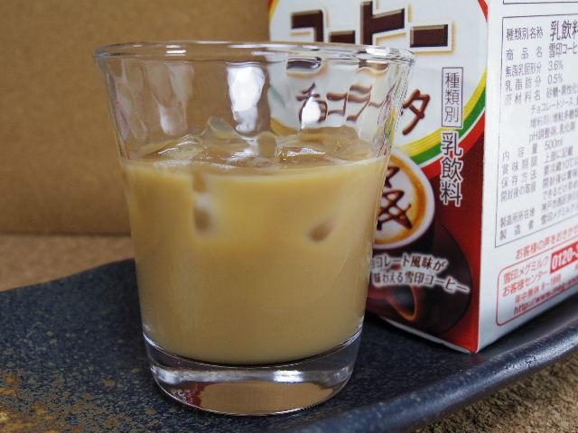 雪印コーヒー チョコラータ5