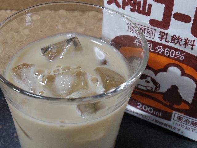 大内山コーヒー4