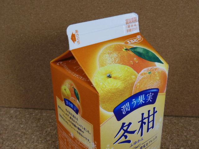 エルビー潤う果実 冬柑3
