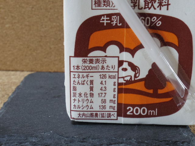 大内山コーヒー6