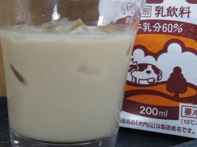大内山コーヒー5