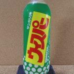 今日の飲み物:サンガリア「ウィスパー」を飲む!