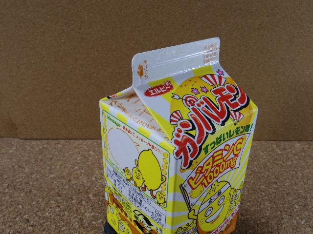 ガンバレモン3