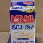 今日の飲み物:日清ヨーク「ピルクル のむヨーグルト」を飲む!