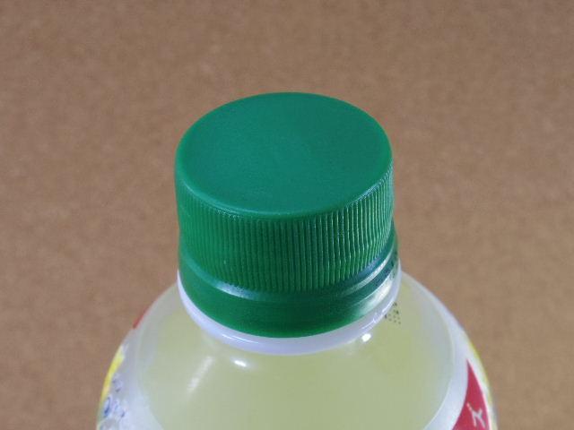 CCレモングリーン3