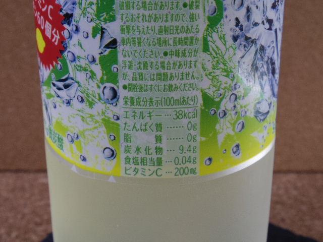 CCレモングリーン6