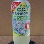 今日の飲み物:サントリー「C.C.レモン グリーン」を飲む!