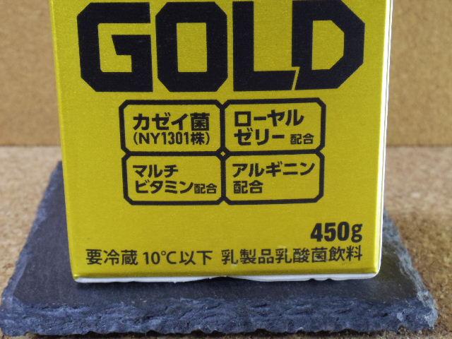 ピルクルgold02