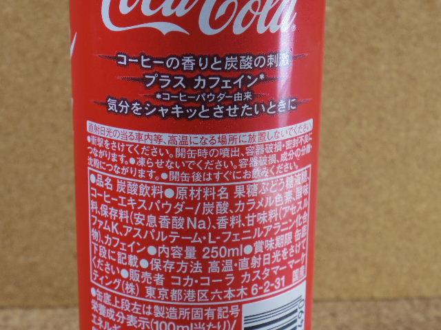 コカコーラプラスカフェイン08