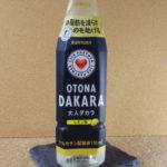 今日の飲み物:サントリー「大人ダカラ レモン味」を飲む!