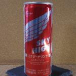 ゲンキーのPB飲料:「スカイハイ エナジードリンク」を飲む!