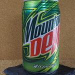 ロングセラーな飲み物:「マウンテンデュー」を飲む!