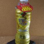 今日の飲み物:ダイドーブレンド「世界一のバリスタ監修 スマートブレンド微糖」を飲む!